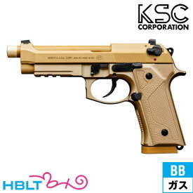 KSC M9A3 タイプF システム7 HW TAN/タン(ガスブローバック本体) /ガス エアガン ベレッタM92タイプ ケーエスシー サバゲー 銃