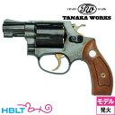 タナカワークス S&W M36 スチール ジュピター フィニッシュ Ver.2 2インチ(発火式モデルガン/完成/リボルバー) /SW …
