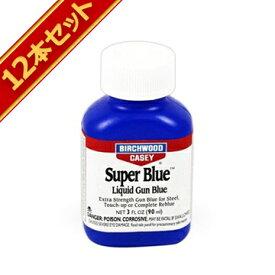 バーチウッド スーパーブルー ガンブルー液 90ml × 12本セット /リキッド 鉄用 スチール用 黒染め液 金属染め 錆加工 さび加工 塗料 塗装 Super Blue BIRCHWOOD diy エアガン モデルガン ゴルフクラブ カスタム