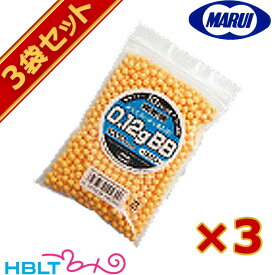 東京マルイ BB弾 0.12g 袋入(約1000発 オレンジ)3袋セット /サバゲー