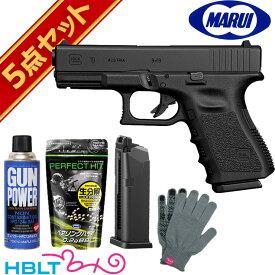 東京マルイ グロック19 ガスブローバック ハンドガン フルセット /ガス エアガン Glock G19 グロック 19 サード ジェネレーション TOKYO MARUI サバゲー 銃