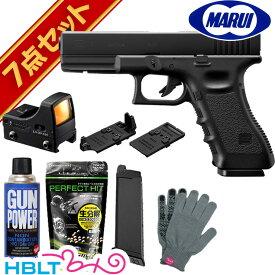 東京マルイ グロック17 ガスブローバック ハンドガン フルセット & マイクロプロサイト /ガス エアガン Glock17 G17 サード ジェネレーション ドットサイト ダットサイト サバゲー 銃