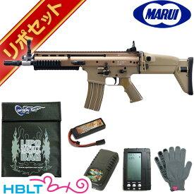 東京マルイ 次世代電動ガン FN SCAR-L CQC FDE リポバッテリー フルセット /電動 エアガン リポ LIPO Li-Po スカー サバゲー 銃