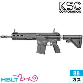 KSC HK417A2 H&K社公認 システム7two(ガスブローバック本体) /ガス エアガン HK ケーエスシー サバゲー 銃
