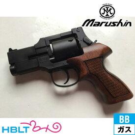 マルシン マテバ ショート Xカート仕様 最高級ブナ製 木製グリップ付 ABS マットブラック ガスガン リボルバー 本体 6mm /ガス エアガン MATEBA サバゲー 銃