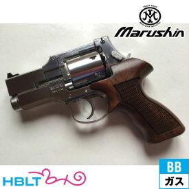 マルシン マテバ ショート Xカート仕様 最高級ブナ製 木製グリップ付 ABS シルバー ガスガン リボルバー 本体 6mm /ガス エアガン MATEBA サバゲー 銃