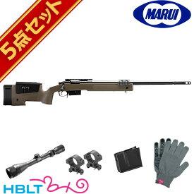 東京マルイ M40A5 FDE 5点 スナイパーライフル マガジン スコープ セット /エアガン ボルトアクション スナイパー ライフル Sniper Rifle M40-A5 サバゲー 銃