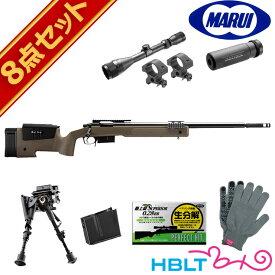 東京マルイ M40A5 FDE 8点 スナイパーライフル フルセット /エアガン ボルトアクション スナイパー ライフル Sniper Rifle M40-A5 サバゲー 銃