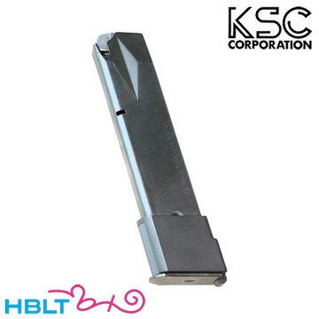 【1月31日入荷 予約商品】KSC モデル用 マガジン M93R 用(20連) G930 /ベレッタ/Beretta ケーエスシー