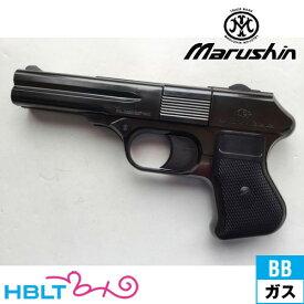 マルシン COP 357 ロングバレル Xカート仕様 ABS Wディープ ブラック(ガスガン本体 6mm) /4連バレル スモールピストル 護身用 COP357 6mmBB