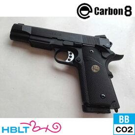 Carbon8 M45CQP Close Quarter Pistol ブラック CO2 ブローバック 本体 /カーボネイト CDX 炭酸ガス ガス エアガン サバゲー