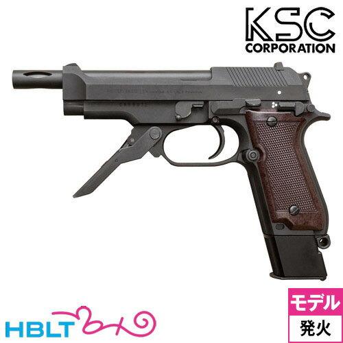 【1月31日入荷 予約商品】KSC M93R 2nd 3バースト HW S412(モデルガン 本体) /ベレッタ/Beretta ケーエスシー