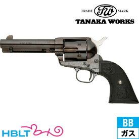 タナカワークス Colt SAA.45(2nd Gen.) DetachableCylinder Steel Finish 4_3/4 Civilian/シビリアン Steel Finish(ガスガン リボルバー本体) /ピースメーカー S.A.A ウエスタン Peace Maker シングル アクション アーミー タナカ