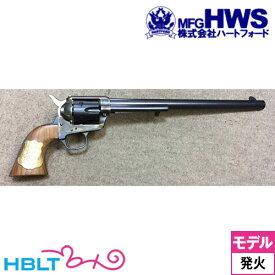ハートフォード Colt SAA.45 バントライン・スペシャル ワイアット・アープ モデル ABS ケースハードン ブルーブラック 発火式モデルガン リボルバー /Hartford HWS ピースメーカー S.A.A ウエスタン Peace Maker シングルアクションアーミー 銃