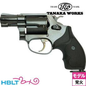 タナカワークス S&W M37 J-POLICE スチール ジュピター フィニッシュ 2インチ(発火式モデルガン/完成/リボルバー) /タナカ tanaka SW Smith & Wesson Nフレーム Steel Jupiter Finish