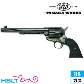 タナカワークス Colt SAA.45(2nd Gen.) DetachableCylinder スチールフィニッシュ 7_1/2Cavalry/キャバルリー(ガスガン リボルバー本体) /タナカ tanaka ピースメーカー S.A.A ウエスタン Peace Maker シングル アクション アーミー