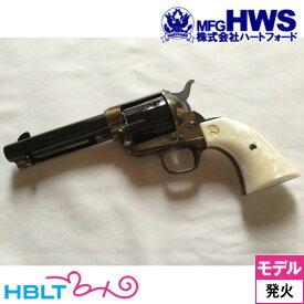 ハートフォード Colt SAA.45 メッキケースハードン カスタム 限定マニアック100 4_3/4 シビリアン 発火式モデルガン 完成 リボルバー /Hartford HWS ピースメーカー S.A.A Civilian ウエスタン Peace Maker シングルアクションアーミー 銃