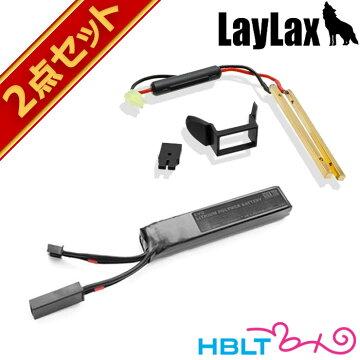 リポバッテリー2点セットライラクスEVOLipo次世代SOPMODタイプBK/LayLaxLiPoLI-POBattery充電式フルセット変換コネクター