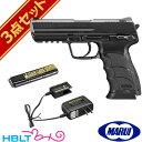 東京マルイ HK45 電動ハンドガン バッテリー 充電器 フルセット /H&K 電動ガン エアガン サバゲー 銃