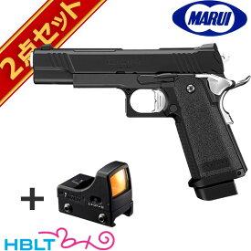 東京マルイ ハイキャパ D.O.R ガスブローバックガン & マイクロプロサイト セット /エアガン ハイキャパ Hi-Capa サバゲー 銃