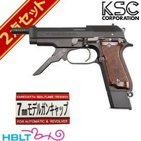 KSC M93R 1st 3バースト HW 発火式モデルガン キャップセット /ベレッタ Beretta リアルな質感