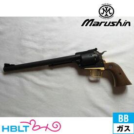 マルシン スーパー ブラックホーク プレミアム ゴールド リアルXカート仕様 HW ブラック 10.5インチ(ガスガン リボルバー本体 6mm) /スターム ルガー Sturm Ruger Blackhawk