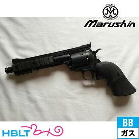 マルシン タクティカル ホーク リアルXカート仕様 ABS マットブラック(ガスガン/リボルバー本体 6mm) /スターム ルガー/Sturm Ruger Tacticalhawk