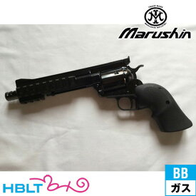 マルシン タクティカル ホーク リアルXカート仕様 ABS Wディープブラック(ガスガン/リボルバー本体 6mm) /スターム ルガー/Sturm Ruger Tacticalhawk