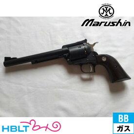 マルシン スーパーブラックホーク プラグリップ リアルXカート仕様 ABS マットブラック 7.5インチ(ガスガン リボルバー本体 6mm) /スターム ルガー/Sturm Ruger Blackhawk