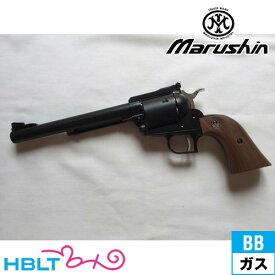 マルシン スーパー ブラックホーク 木製グリップ リアルXカート仕様 ABS マットブラック 7.5インチ ガスガン リボルバー 6mm /スターム ルガー Sturm Ruger Blackhawk ガス エアガン サバゲー 銃