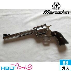 マルシン スーパーブラックホーク プラグリップ リアルXカート仕様 ABS シルバー 7.5インチ ガスガン リボルバー 6mm /スターム ルガー/Sturm Ruger Blackhawk ガス エアガン サバゲー 銃