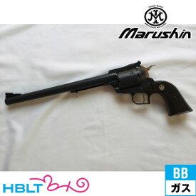 マルシン スーパー ブラックホーク プラグリップ リアルXカート仕様 ABS マットブラック 10.5インチ(ガスガン リボルバー本体 6mm) /スターム ルガー Sturm Ruger Blackhawk