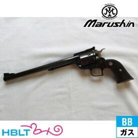 マルシン スーパー ブラックホーク プラグリップ リアルXカート仕様 ABS Wディープブラック 10.5インチ ガスガン リボルバー 6mm /スターム ルガー Sturm Ruger Blackhawk ガス エアガン サバゲー 銃
