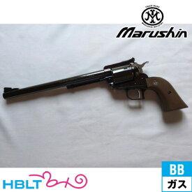 マルシン スーパー ブラックホーク 木製グリップ リアルXカート仕様 ABS Wディープブラック 10.5インチガスガン リボルバー 6mm /スターム ルガー Sturm Ruger Blackhawk ガス エアガン サバゲー 銃
