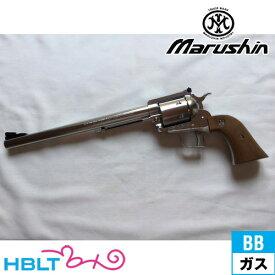マルシン スーパー ブラックホーク 木製グリップ リアルXカート仕様 ABS シルバー 10.5インチ ガスガン リボルバー 6mm /スターム ルガー Sturm Ruger Blackhawk ガス エアガン サバゲー 銃