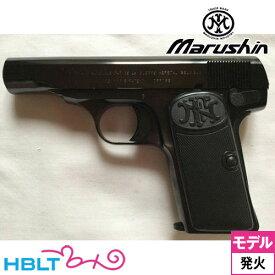 マルシン ブローニング M1910 ABS WDブラック(発火式モデルガン 完成品) /FN/Browning