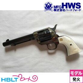 ハートフォード Colt SAA.45 メッキケースハードン カスタム 限定マニアック100 5_1/2 Artillery/アーティラリー(発火式モデルガン 完成 リボルバー) /Hartford HWS ピースメーカー S.A.A ウエスタン Peace Maker シングル アクション アーミー