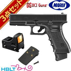 東京マルイ グロック22 ガスブローバック ドットサイト セット /Glock22 G22 グロック 22 マイクロプロサイト