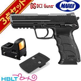 東京マルイ HK45 ブラック 電動ガン ドットサイト セット /H&K HK マイクロプロサイト