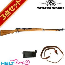 タナカワークス 九七式 狙撃銃 ガス式 バージョン2 グレー スチール フィニッシュ スペアマガジン スリング セット /旧日本軍 旧軍 97式 アリサカ arisaka バージョン2 フルセット