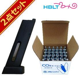 Carbon8 Cz75 CO2ブローバック用 マガジン & マルシン CO2カートリッジ30本セット /CDX 炭酸ガス ボンベ