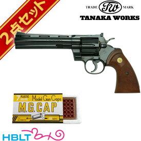 タナカワークス コルト パイソン R-model スチール フィニッシュ 6インチ 発火式モデルガン リボルバー キャップセット /Colt Python 357 Magnum マグナム