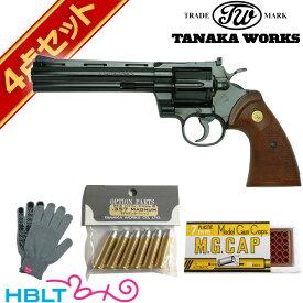 タナカワークス コルト パイソン R-model スチール フィニッシュ 6インチ 発火式モデルガン リボルバー フルセット /Colt Python 357 Magnum マグナム