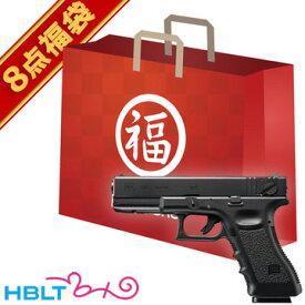 2020 福袋 グロック18C ガスハンドガン フルセット ! 東京マルイ /Glock G18C グロック 18C サバゲー 銃