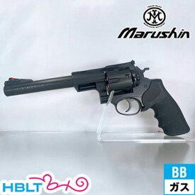 マルシン スーパーレッドホーク 44 マグナム リアルXカート仕様 ABS ブラック 7.5インチ(ガスガン リボルバー本体 6mm) /スターム ルガー Sturm Ruger Redhawk