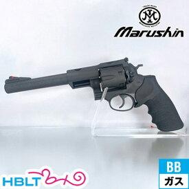 マルシン スーパーレッドホーク 44 マグナム リアルXカート仕様 HW ブラック 7.5インチ(ガスガン リボルバー本体 6mm) /スターム ルガー Sturm Ruger Redhawk