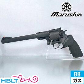 マルシン スーパーレッドホーク 454 カスール リアルXカート仕様 HW ブラック 9.5インチ(ガスガン リボルバー本体 6mm) /スターム ルガー Sturm Ruger Redhawk