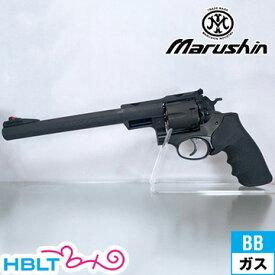 マルシン スーパーレッドホーク 44 マグナム リアルXカート仕様 HW ブラック 9.5インチ(ガスガン リボルバー本体 6mm) /スターム ルガー Sturm Ruger Redhawk