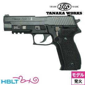 タナカワークス SIG P226 Mk25 Evolution2 フレーム HW 発火式モデルガン /タナカ tanaka モデルガン シグ ザウエル SAUER ハンドガン ピストル 拳銃 エボリューション2 銃