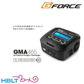 G-FORCE 充電器 GMA465 AC チャージャー リポ リフェ ニッケル水素 LiHV NiCD Etc /ジーフォース G0293 バッテリー 充電器 LiPo Li-Po LiFe Charger サバゲー 電動ガン
